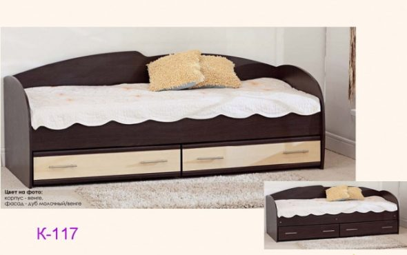Кровать односпальная с ящиками К-117