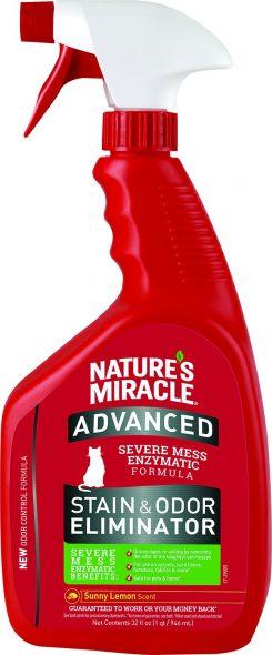 Средство для удаления запахов
