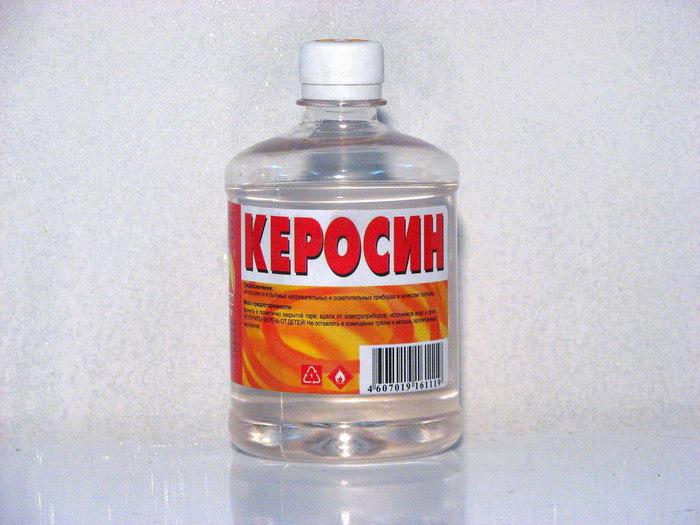 керосин