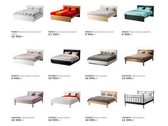 обычные двуспальные кровати от ИКЕА