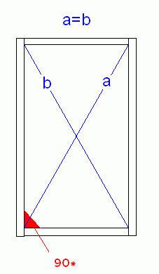 Проверка диагоналей