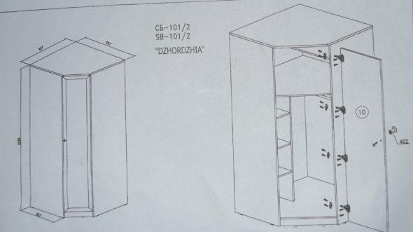 shkaf-uglovoj-1-590x331.jpg