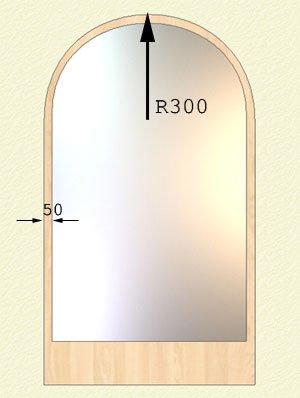 Задняя панель для зеркала